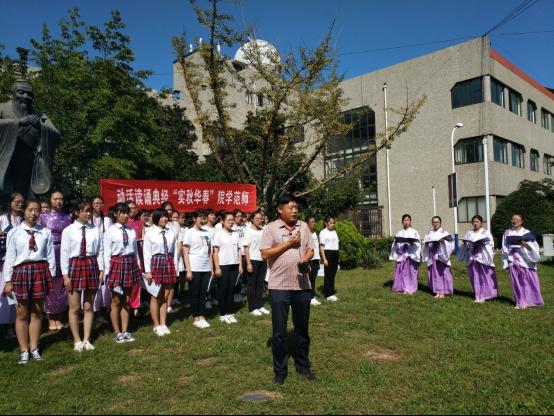 """师范学院举办第二届""""春华秋实""""经典诵读活动"""